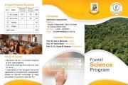 البروشور الخاص ببرنامج الغابات