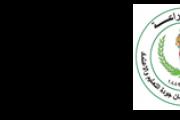 حلقة الوصل والتي يقدمه د. معتز بالله عبدالفتاح عن كليه الزراعه جامعه القاهرة
