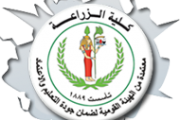 حلقة الوصل والتي يقدمه د. معتز بالله عبدالفتاح : لقاءات مع طلاب كلية الزراعة بجامعة القاهرة